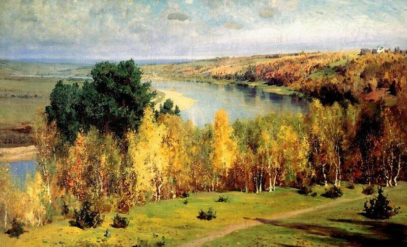 В.Поленов Золотая осень(1893).