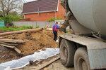 бетонные работы таганрог (6).JPG