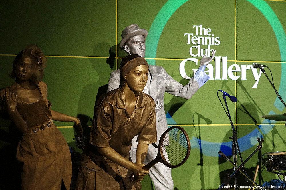 Осень. Галерея. Теннис клуб. 25.09.15.04..jpg