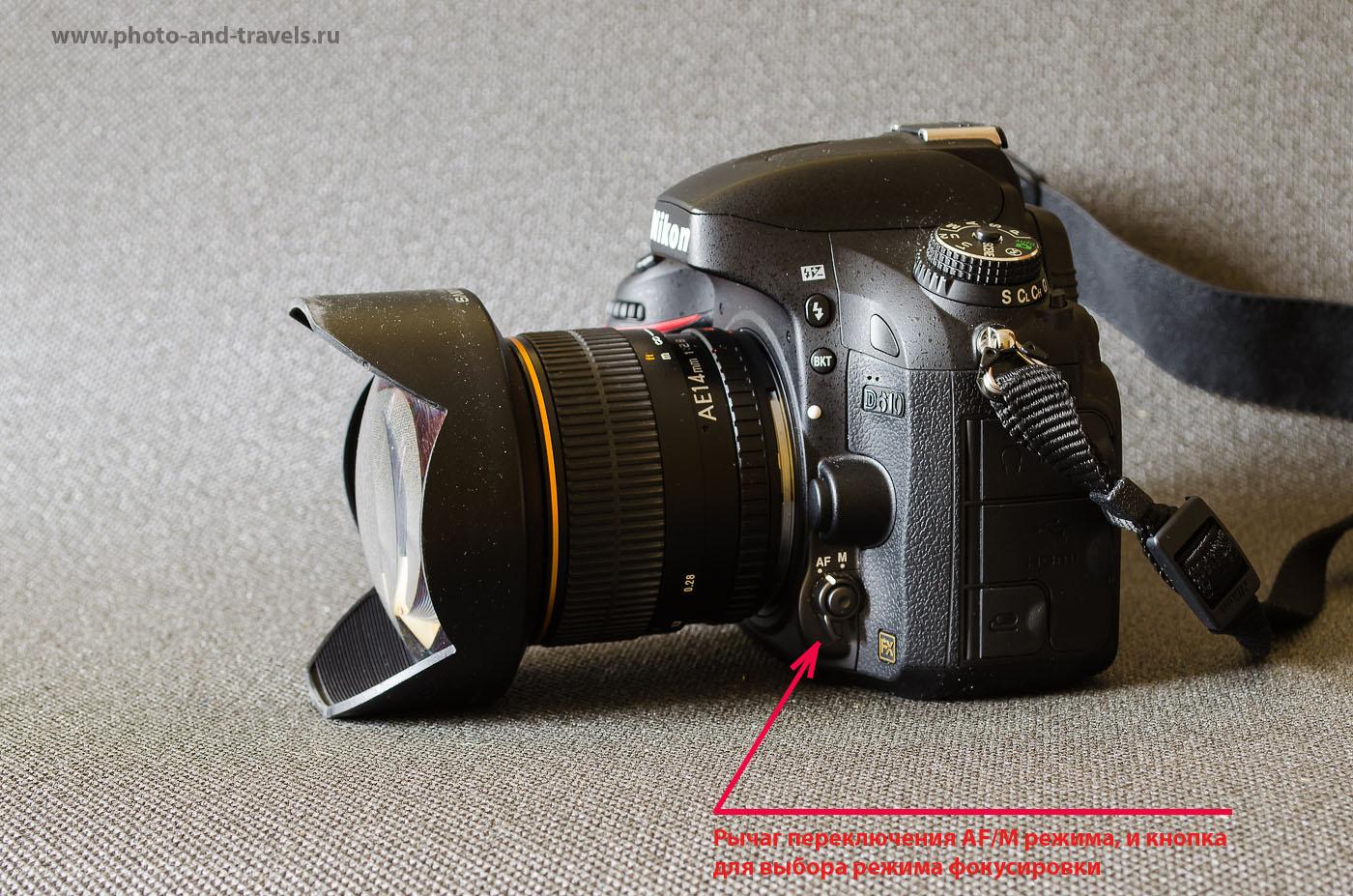 Как настроить фотоаппарат для спортивной съемки