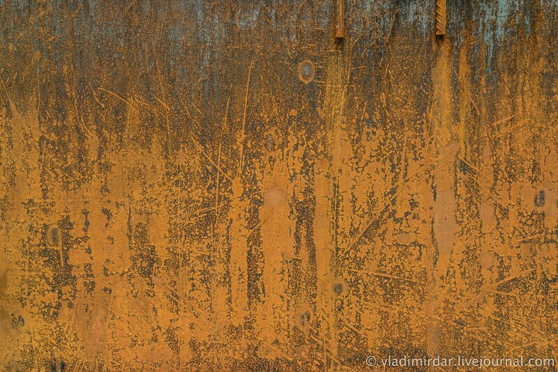Part of the Rust Fence