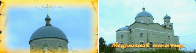 Мстиславль - Белорусский Суздаль (видео, часть 3)