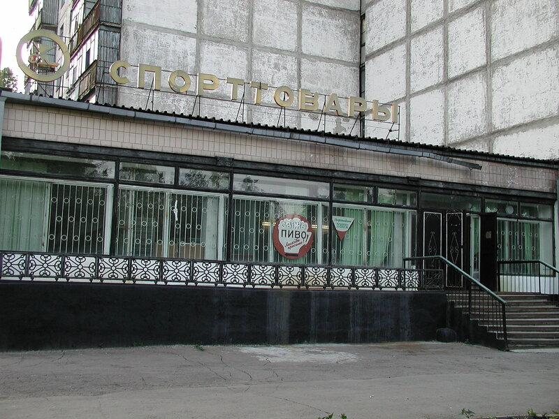 сайт знакомств город луганская область