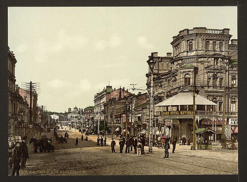Российская империя, фото конца 19 века
