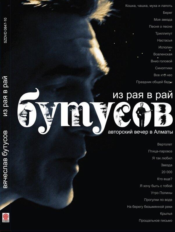 http://img-fotki.yandex.ru/get/4212/klayly.16/0_3a9e4_27dd3a02_XL.jpg