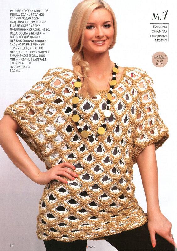 Вязание на спицах модели - Вязание как.