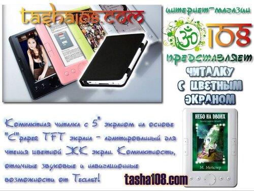 Купить Teclast k5 в России, Украине и странах СНГ