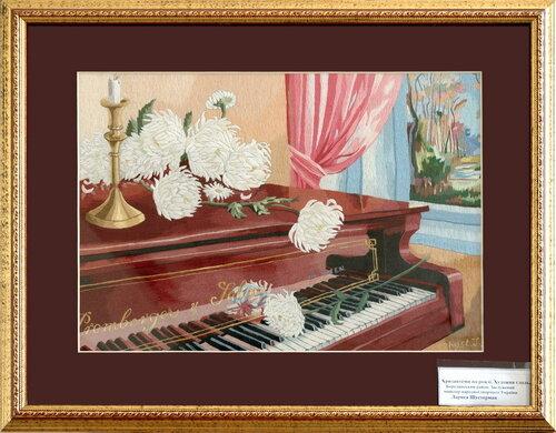 Хризантемы на рояле