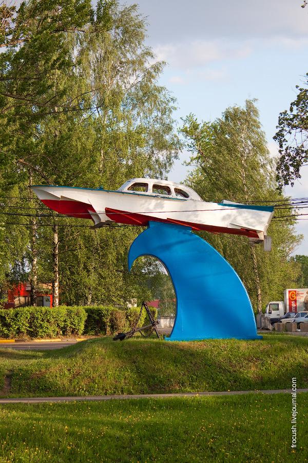 Пассажирский катер на подводных крыльях типа «Волга» проект 370