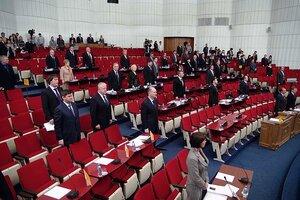 Прокуратура предложила депутатам Приморья следить за доходами коллег