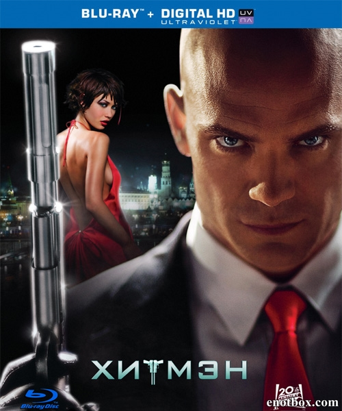 Хитмэн / Hitman [UNRATED] (2007/BDRip/HDRip)