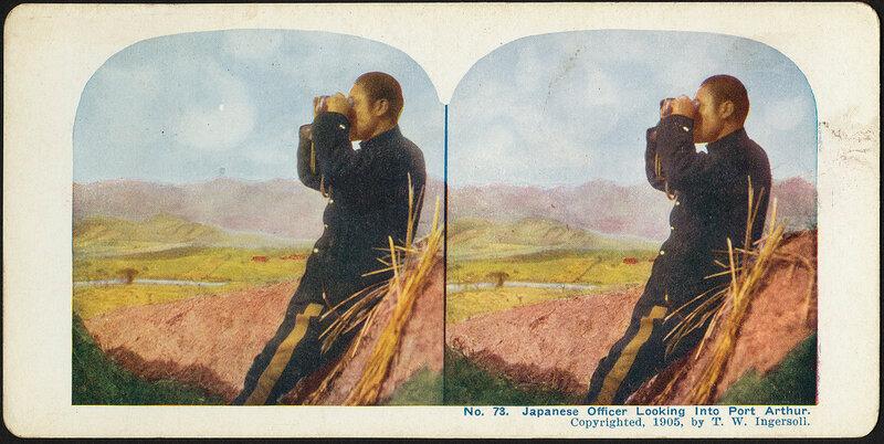 Цветные фотографии русско японской войны 0 146588 feaf5350 XL
