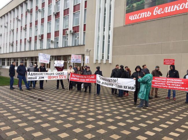 Кировчане отмечают День Конституции пикетами