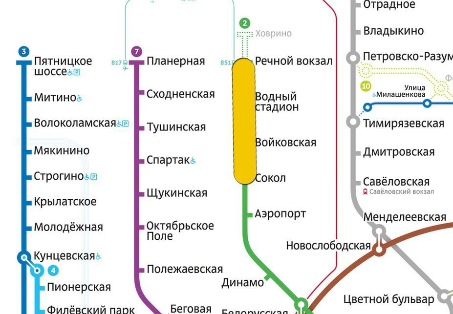 Пассажир упал нарельсы на«зеленой» ветке метро