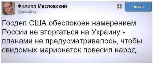 Хроники триффидов: От Майдана до разрухи