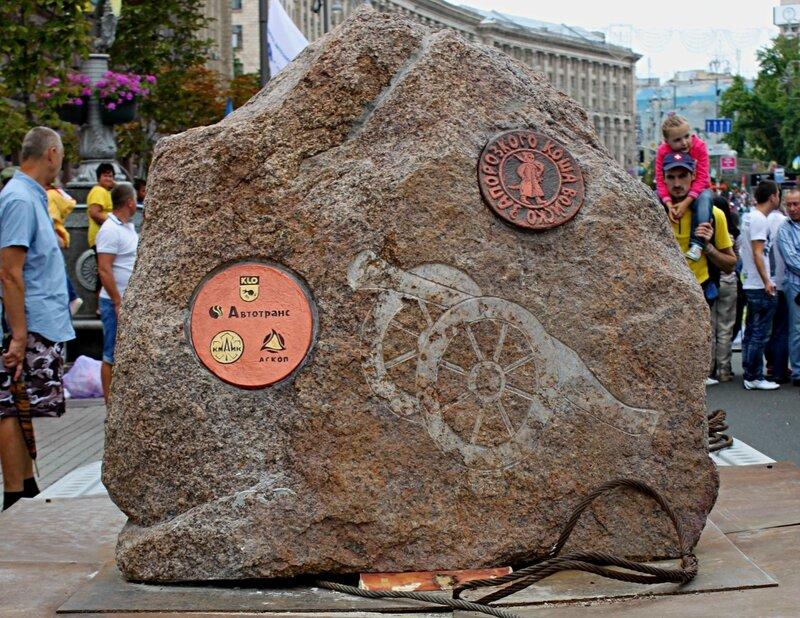 Тыльная сторона памятного камня