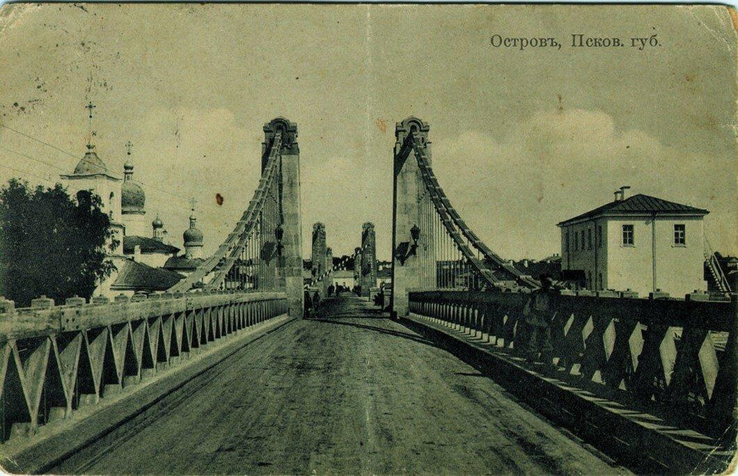 Цепные мосты