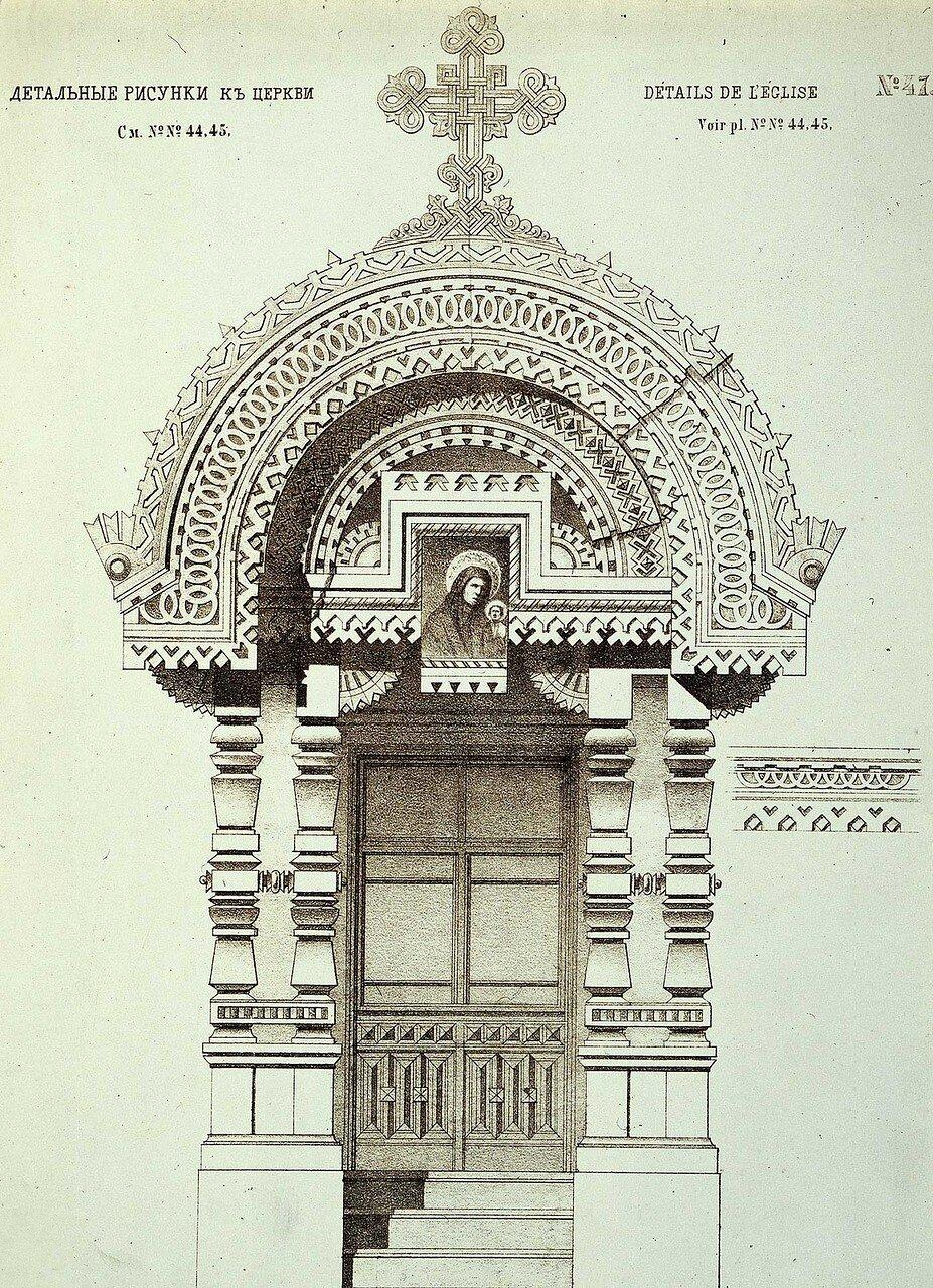 Церковь. Детальные рисунки