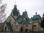 Джорданвилль, Свято- Троицкий монастырь (США)
