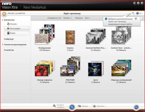 Nero Multimedia Suite 10.0.13100 (2010)