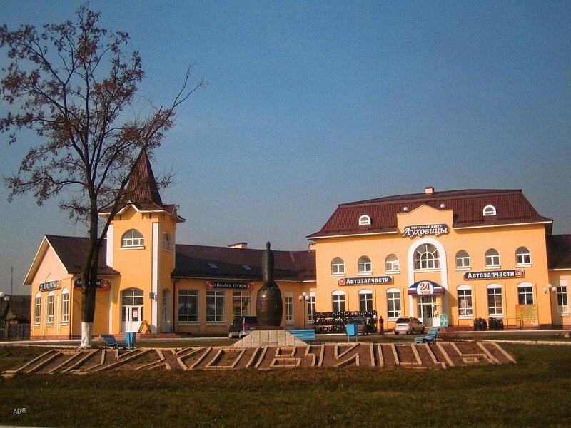 Памятник Огурцу-кормильцу