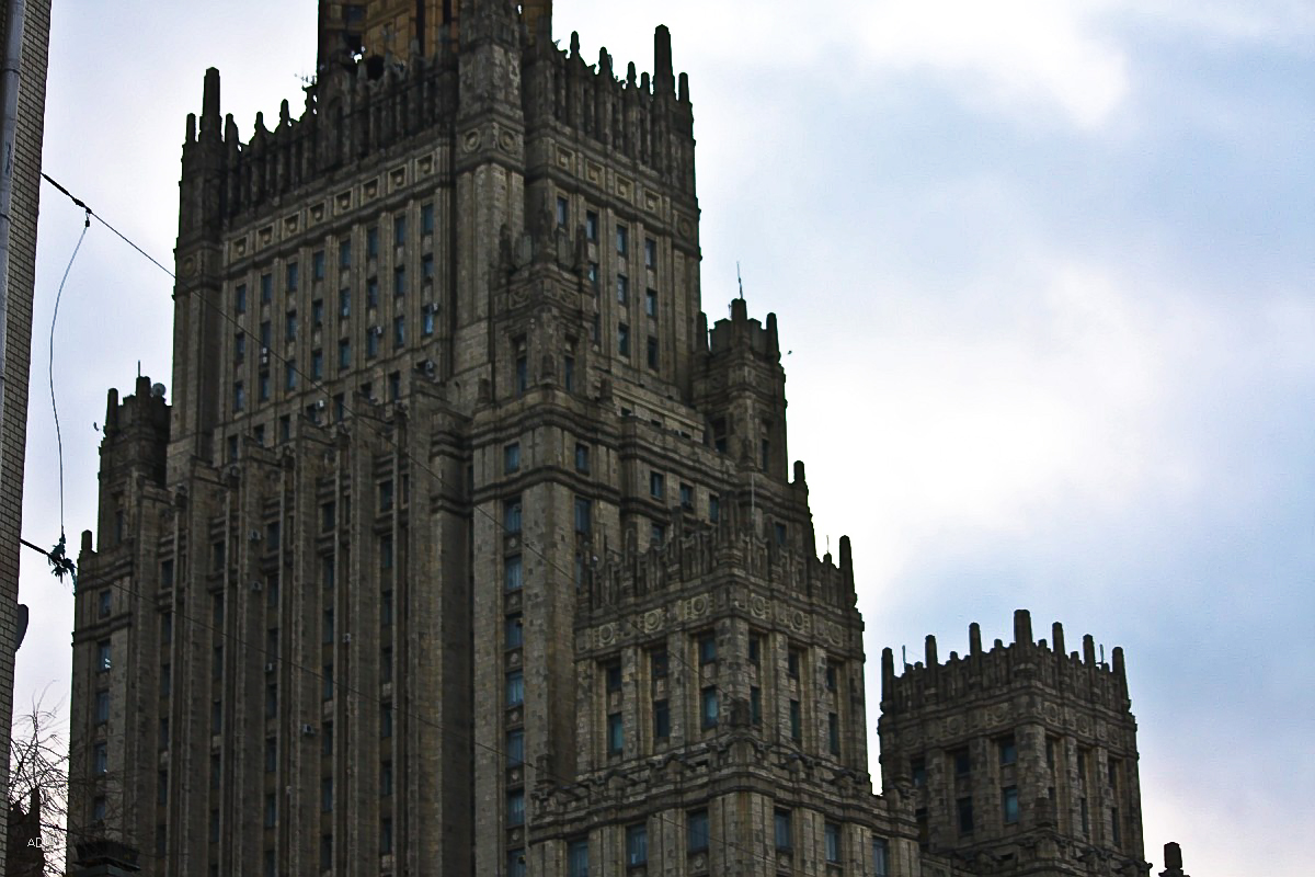 Министерство иностранных дел России