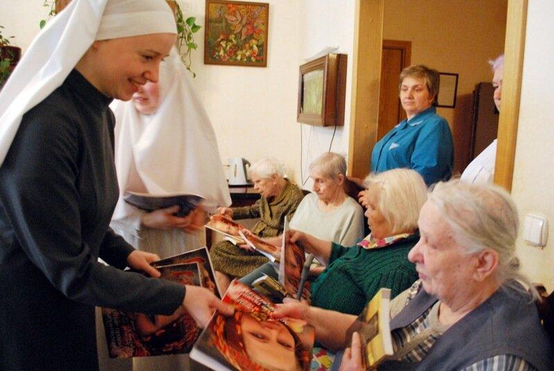 пансионат для пожилых людей в марфо-мариинской обителе