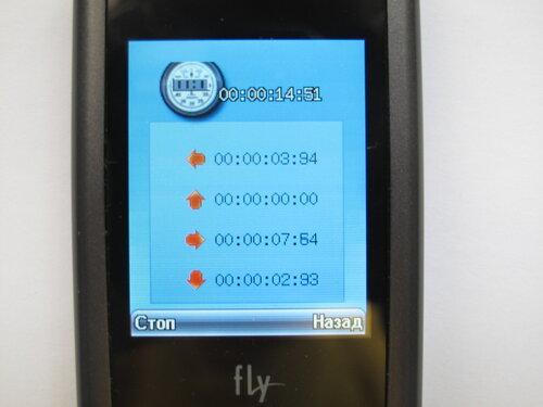 Мобильный телефон Fly SL140 DS - мультисекундомер