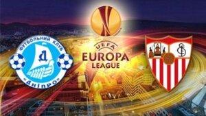 Сегодня пройдет финал Лиги Европы «Днепр» - «Севилья»