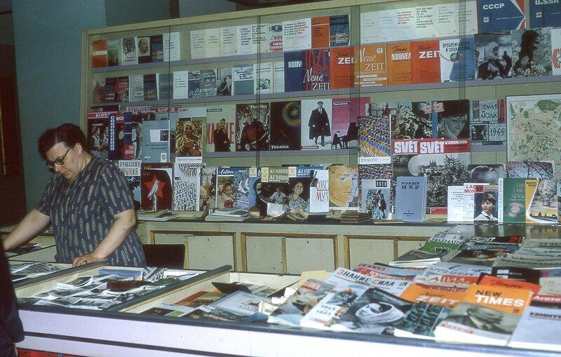 1965 Ken Prichard.jpg