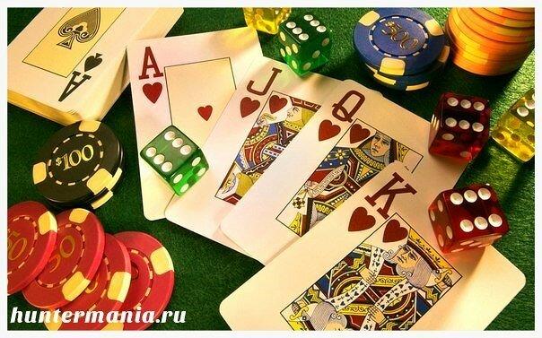 Интересное о казино