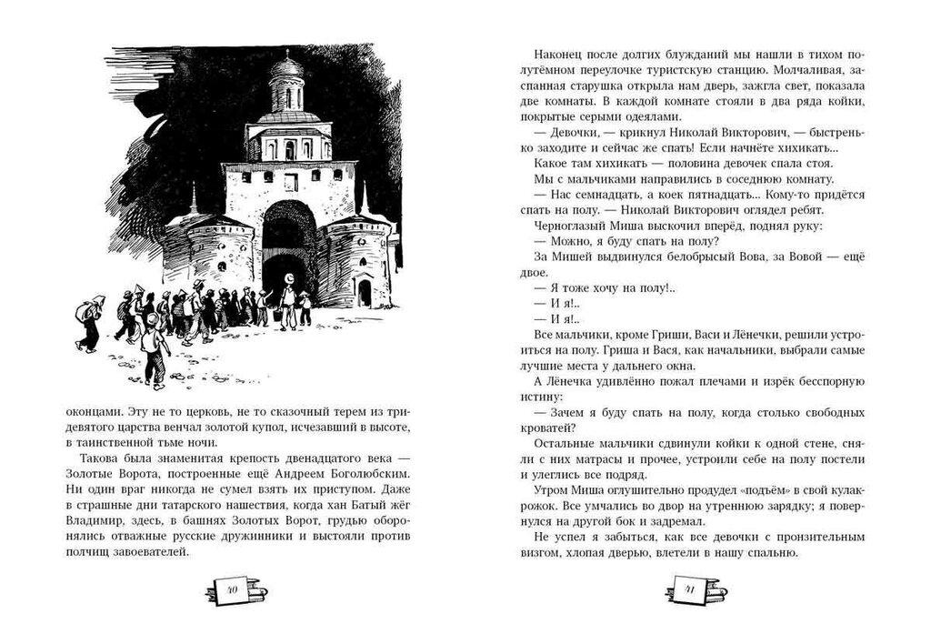 Birch-book3.jpg