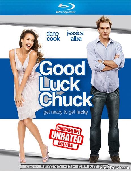 Удачи, Чак! / Good Luck Chuck (2007/BDRip/HDRip)