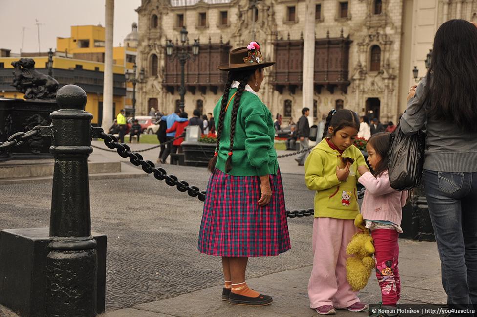 0 160cd4 c8e24a21 orig Пасмурный мегаполис Лима   столица Перу