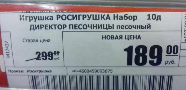 Набор будущего топ-менеджера Газпрома.