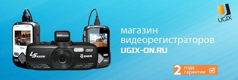 Видеорегистраторы от Юджикс