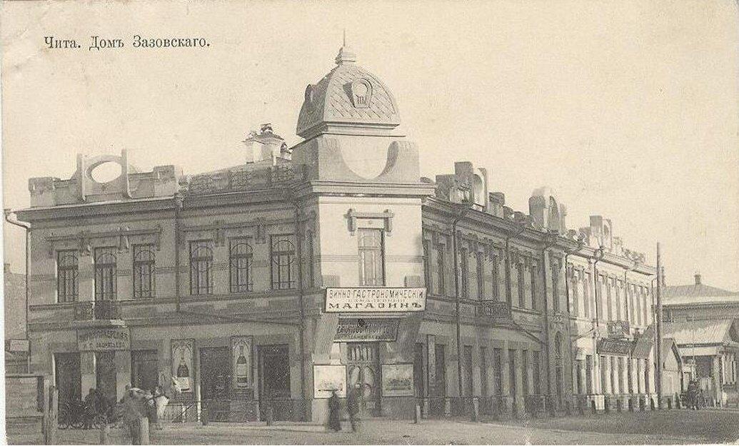 Дом Зазовского