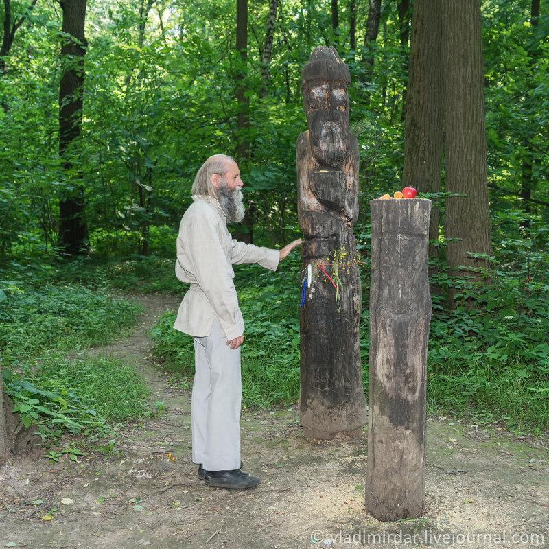 Молитва Велесу