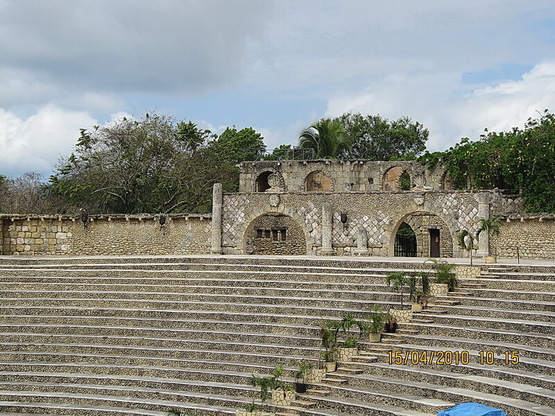 Republica Dominicana.  Часть1.