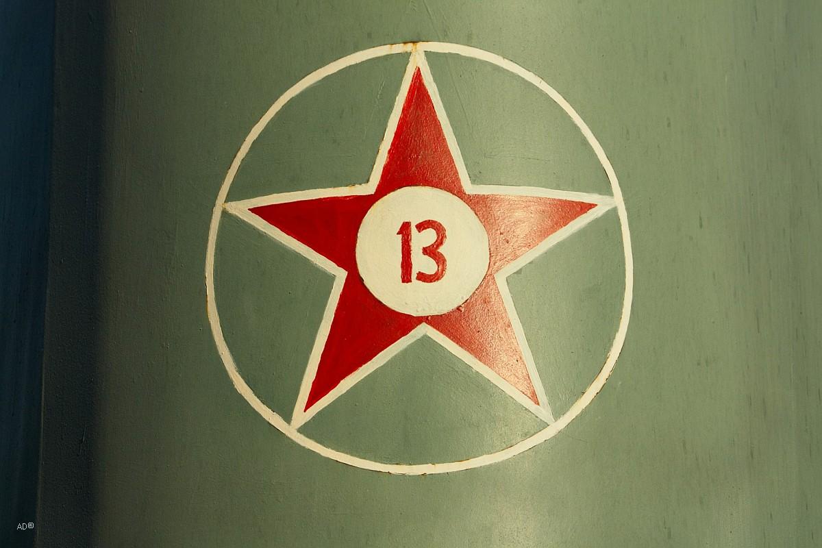 Боевая рубка подводной лодки Щ-307