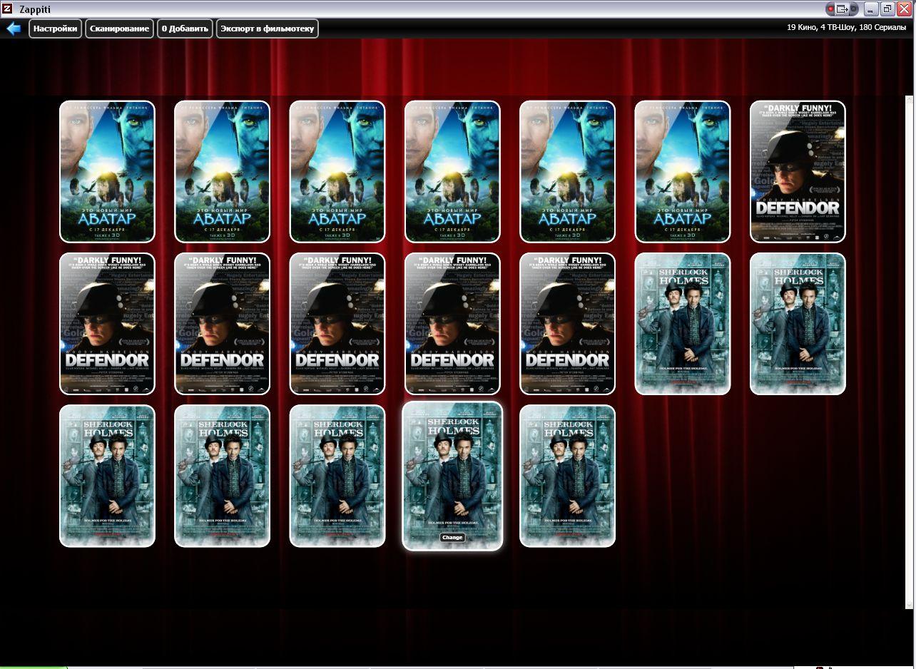 Keygen для Аватар The Game - картинка 1