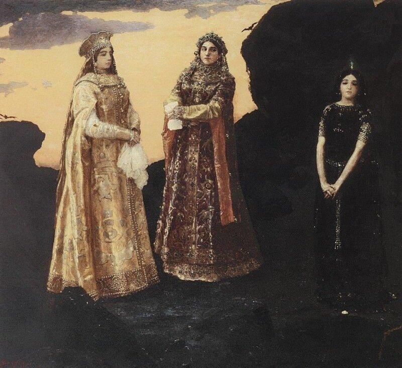 Васнецов, Три царевны подземного царства. 1879-1881