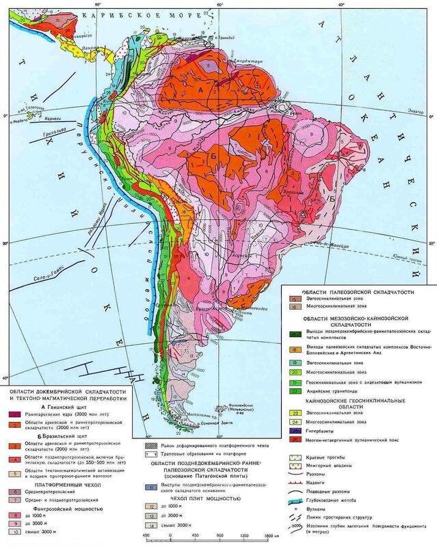 Тектоническая карта Южной