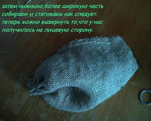http://img-fotki.yandex.ru/get/4214/lyudmiladanko.7/0_2ce75_dd9e3935_L.jpg