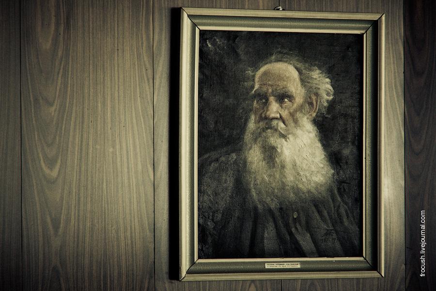 Подарок от коллектива Государственного музея Л.Н.Толстого