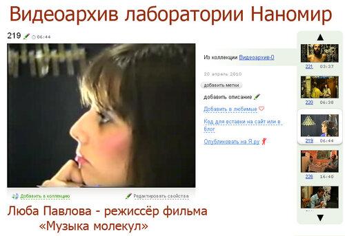 http://img-fotki.yandex.ru/get/4214/nanoworld.1b1/0_3c835_6816db4_L.jpg