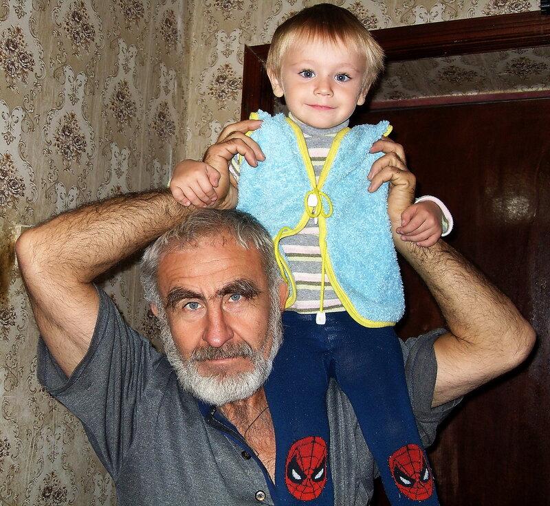 С внуком