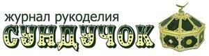 http://img-fotki.yandex.ru/get/4214/teryele.a/0_4acef_27835e6c_-1-M.jpg