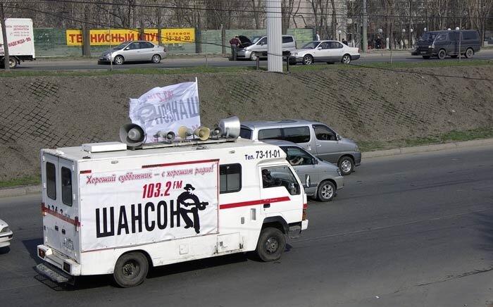 Радио Шансон-Владивосток субботник