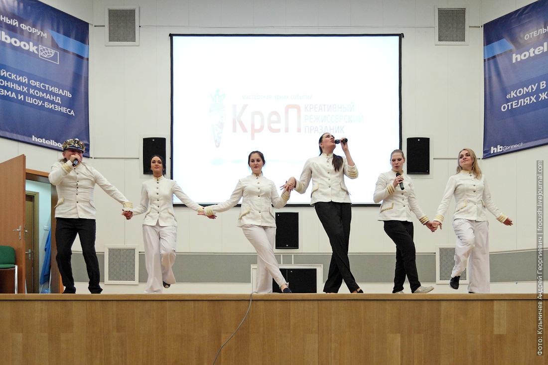 анимационная команда КреП на VIII Всероссийском фестивале анимационных команд в сфере туризма и шоу-бизнеса фотография